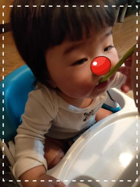f:id:nojima_blog:20200226220534j:plain