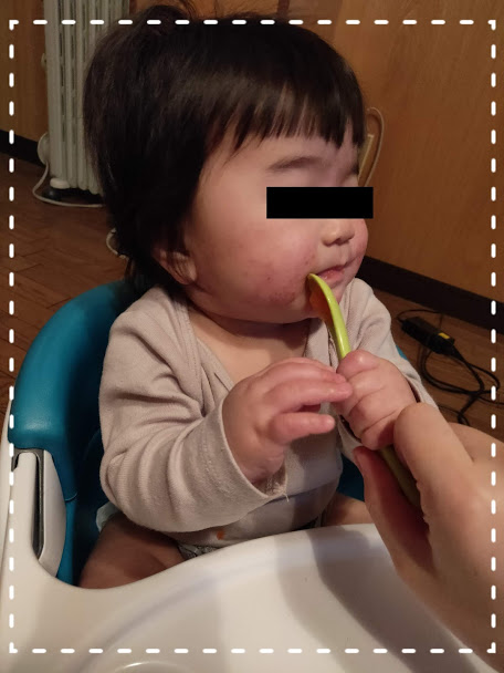 f:id:nojima_blog:20200228235206j:plain