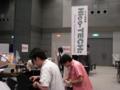 f:id:nojiri_h:20100928234407j:image:left:medium