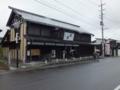 f:id:nojiri_h:20111008021602j:image:medium:left