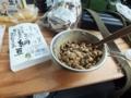 f:id:nojiri_h:20111008024321j:image:medium:left