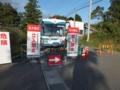 f:id:nojiri_h:20111008200744j:image:medium:left