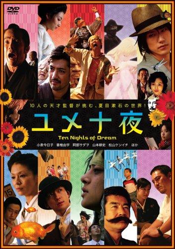 f:id:nojirika:20200415000414j:plain