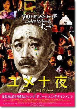 f:id:nojirika:20200415161158j:plain