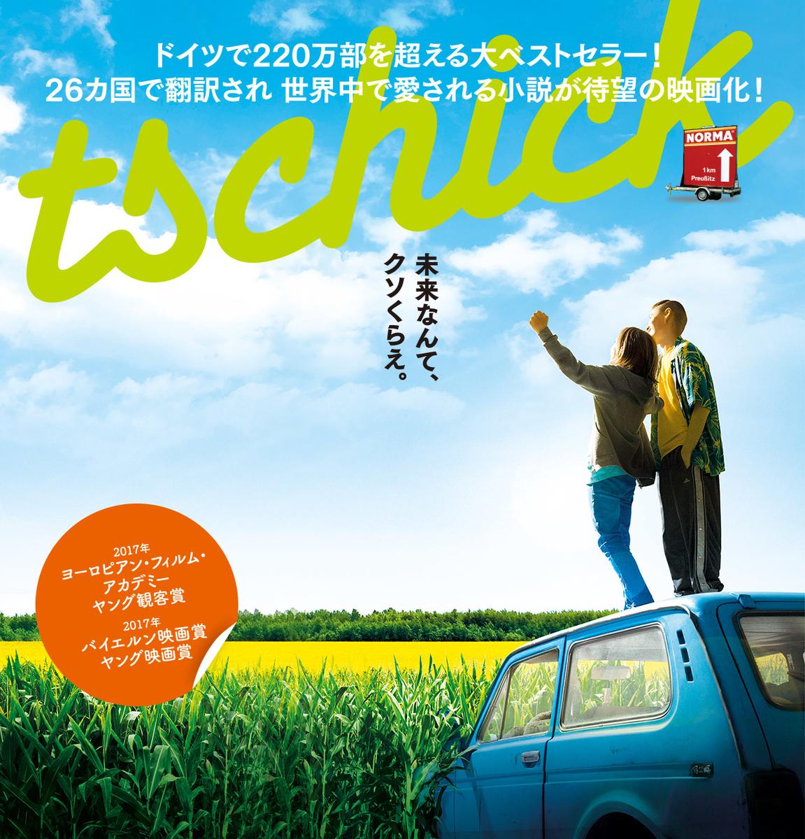 f:id:nojirika:20200420161400j:plain