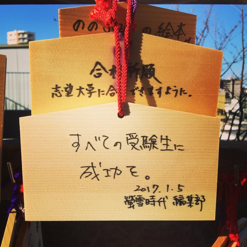 f:id:nojiro_k:20170113180344j:plain
