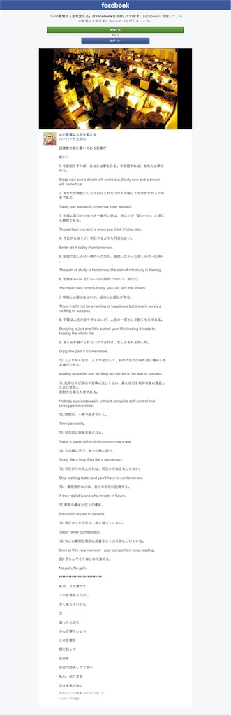 f:id:nojiro_k:20180307234447j:image