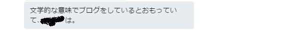 f:id:nojisho:20170501153653p:plain