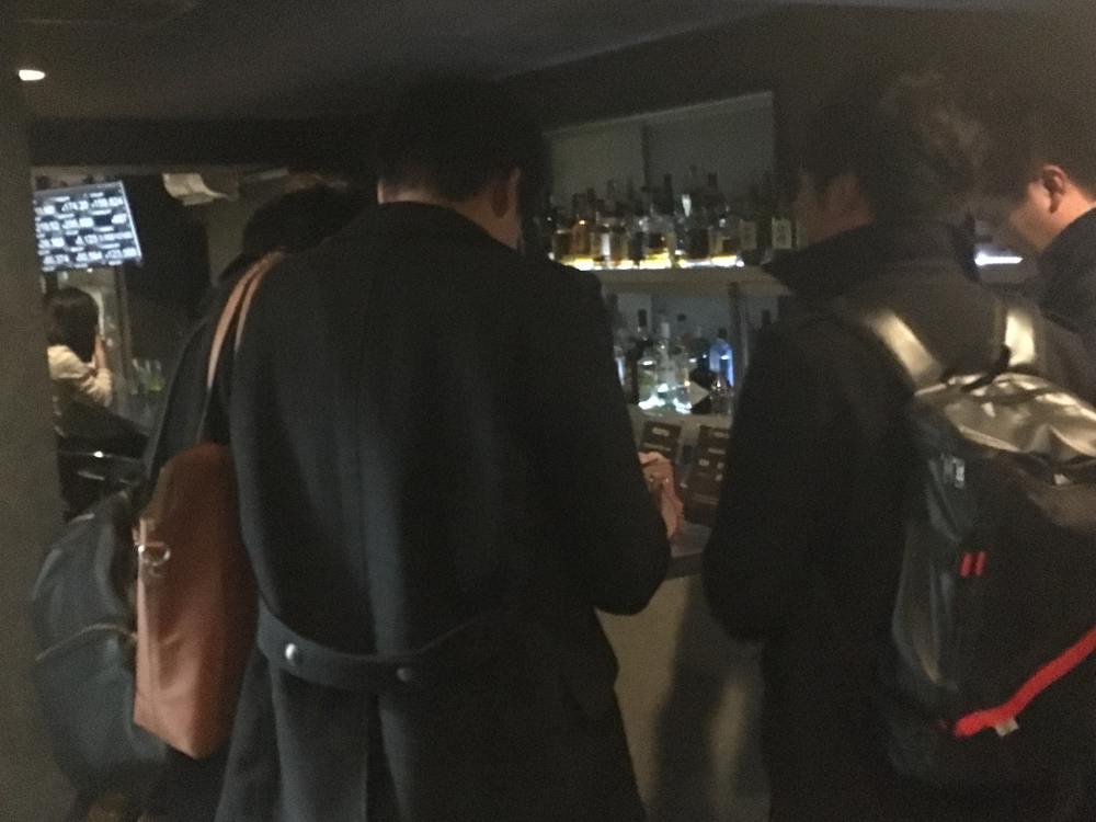 渋谷 nembar3