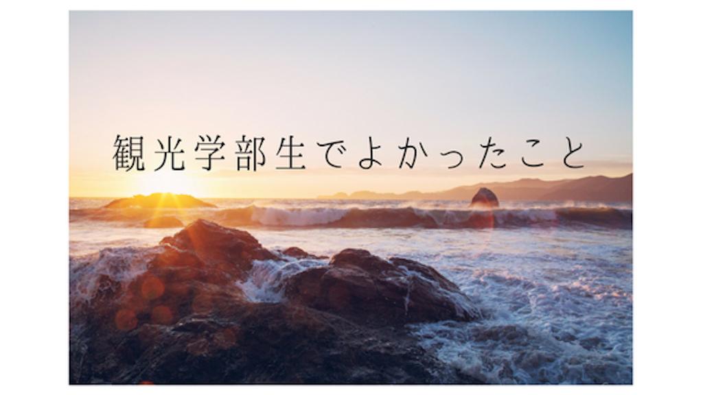 f:id:nokakamon:20171112195530p:image