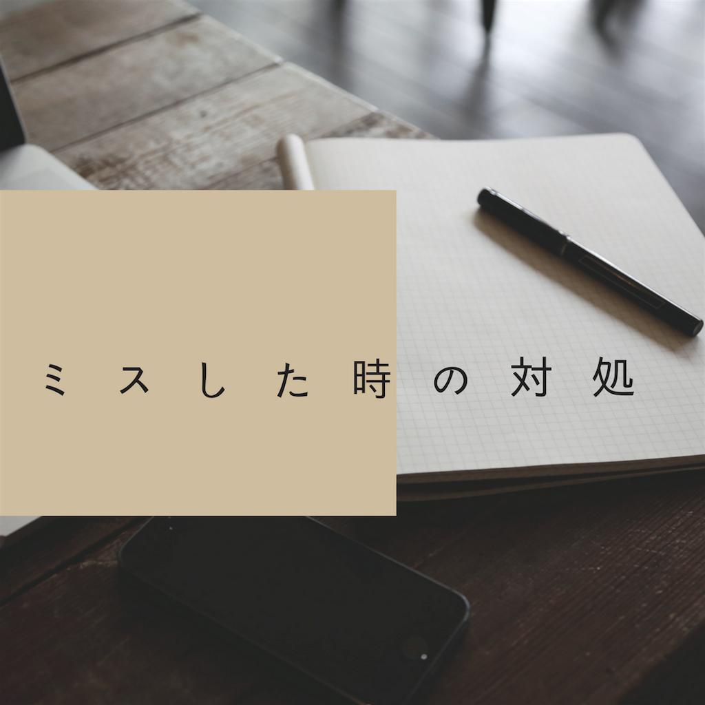 f:id:nokakamon:20171114183158p:image