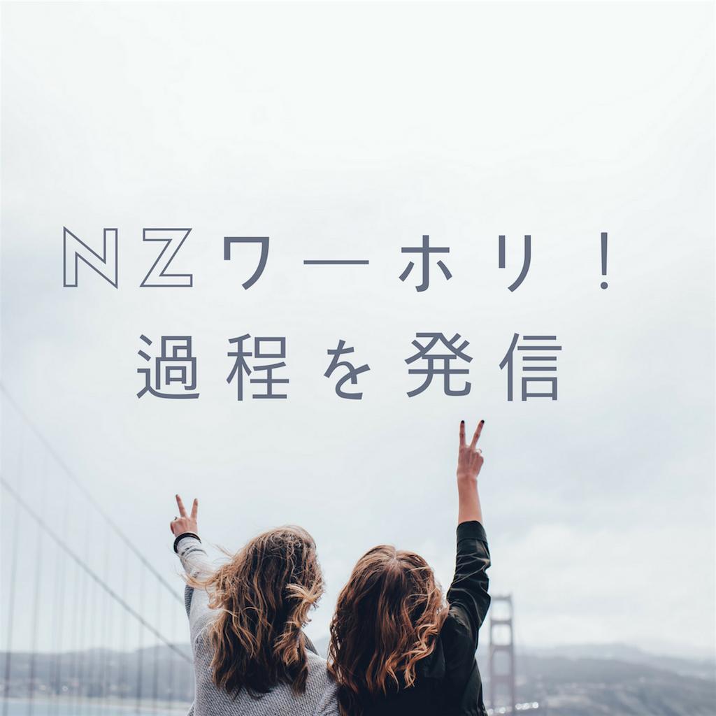 f:id:nokakamon:20171212013158p:image