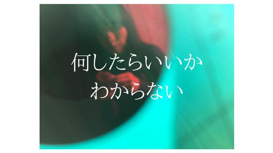f:id:nokakamon:20180123181031p:plain
