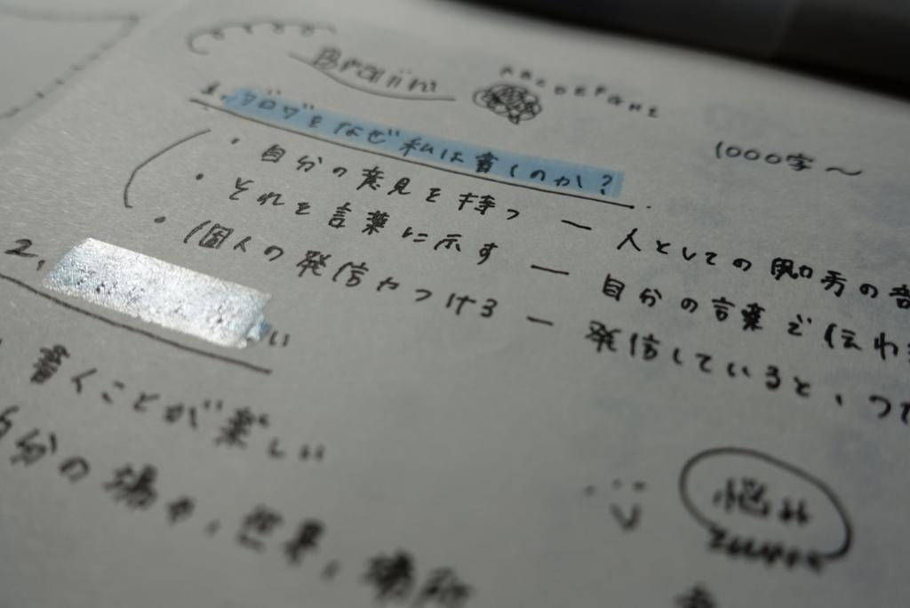 f:id:nokakamon:20180228000944j:plain