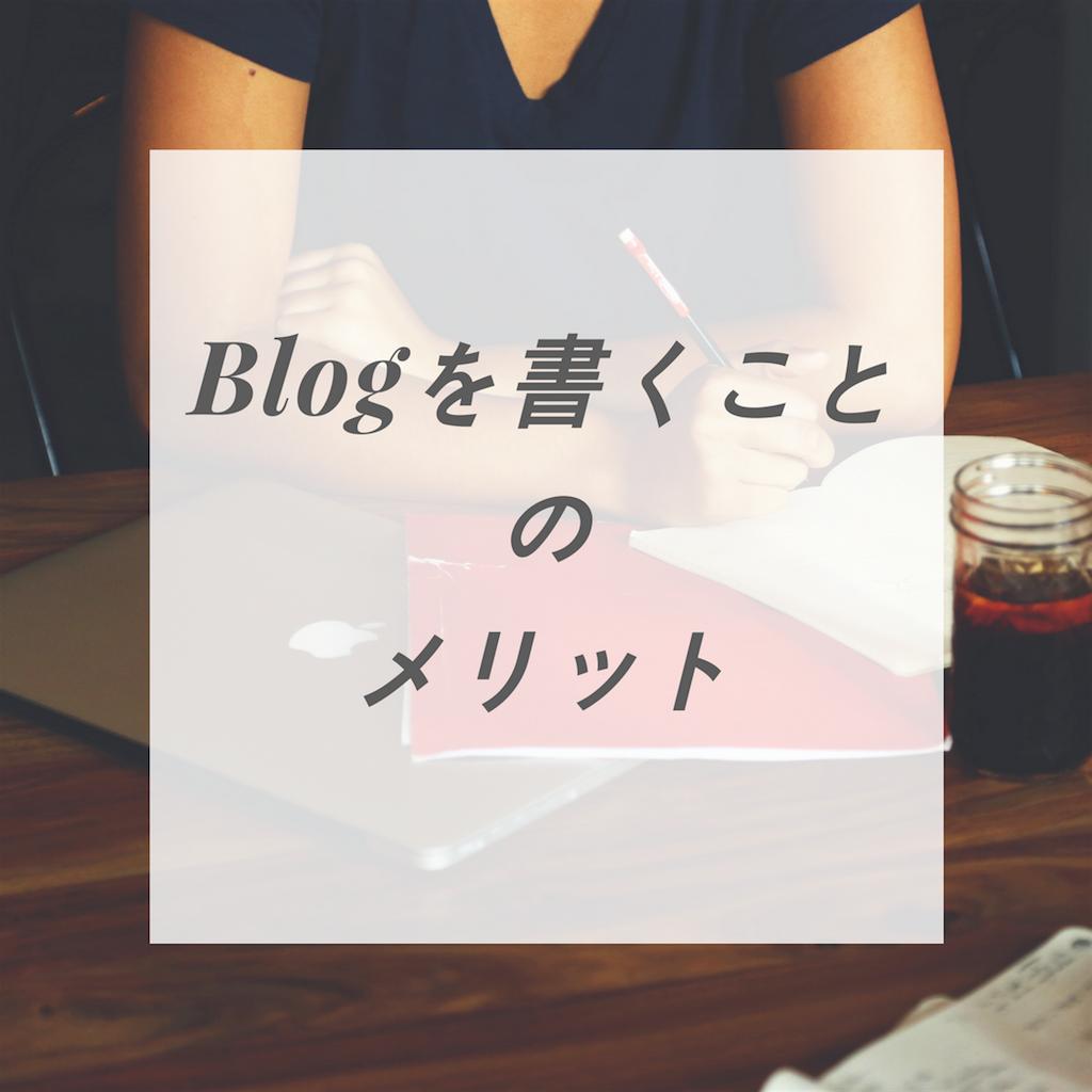 f:id:nokakamon:20180310200621p:image