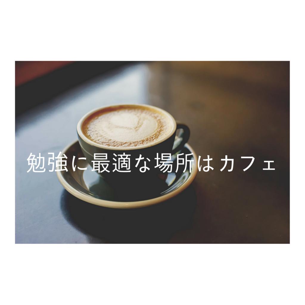 f:id:nokakamon:20180315191435p:plain