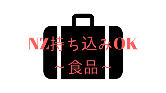 f:id:nokakamon:20180402111956p:plain