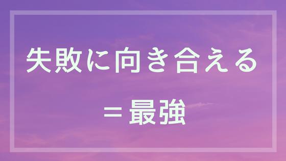 f:id:nokakamon:20180602111834p:plain