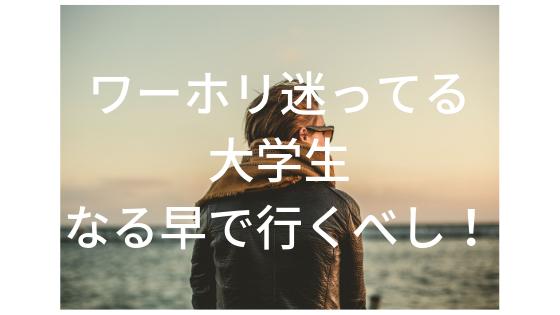 f:id:nokakamon:20181122160420p:plain