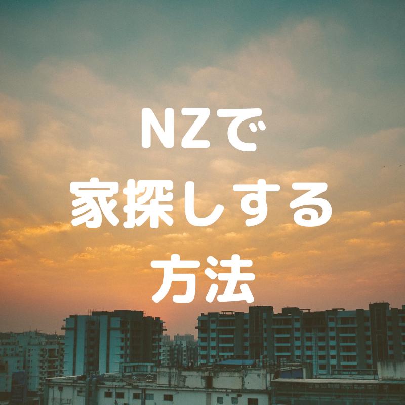 f:id:nokakamon:20190604221616p:plain