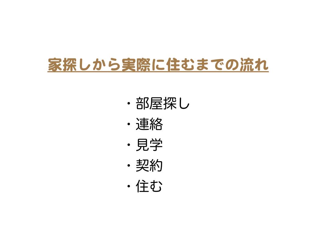f:id:nokakamon:20190605004230j:plain