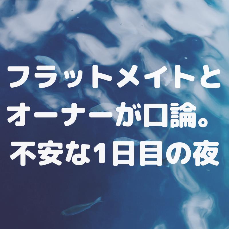 f:id:nokakamon:20190606105456p:plain