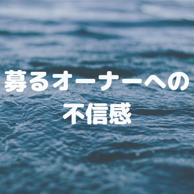 f:id:nokakamon:20190606105525p:plain