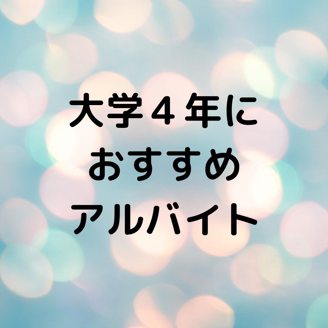 f:id:nokakamon:20190622001038p:plain