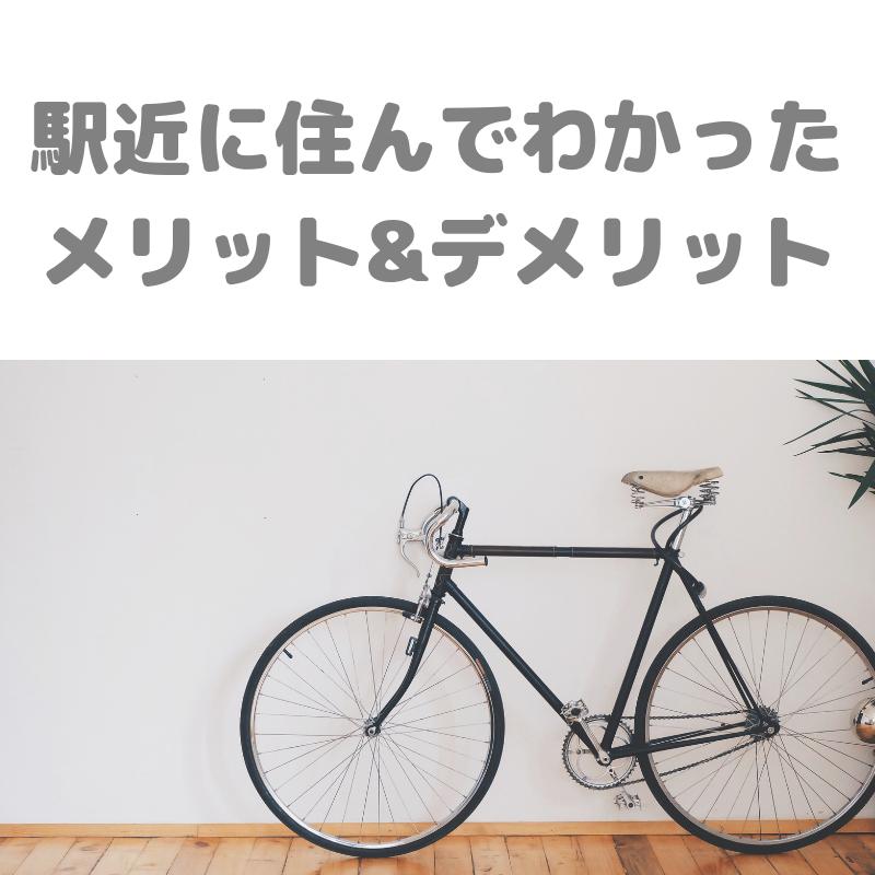 f:id:nokakamon:20190715093927p:plain