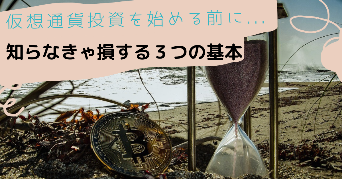 f:id:nokanoka02:20210828075107p:plain