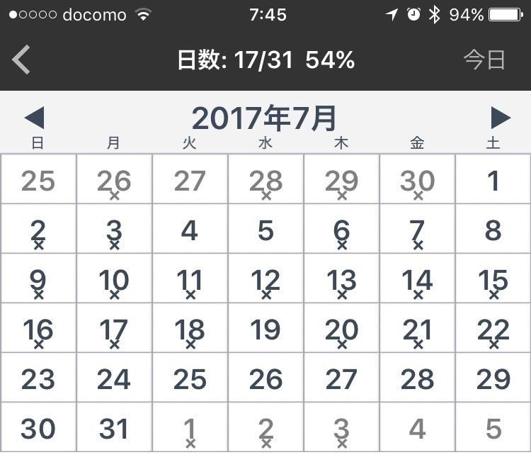 f:id:nokiba:20170812074540j:plain