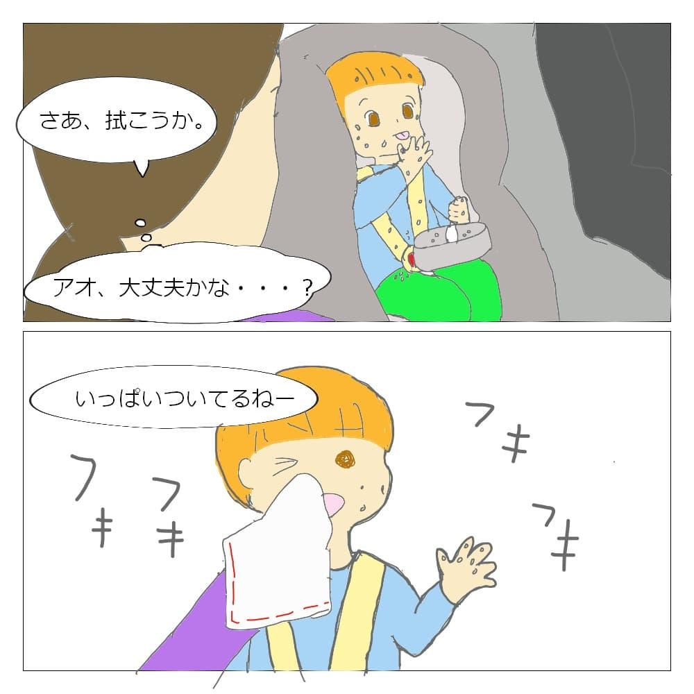 f:id:nokimama:20191205043934j:plain