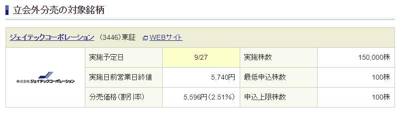 f:id:nokko-shi:20180926225855p:plain