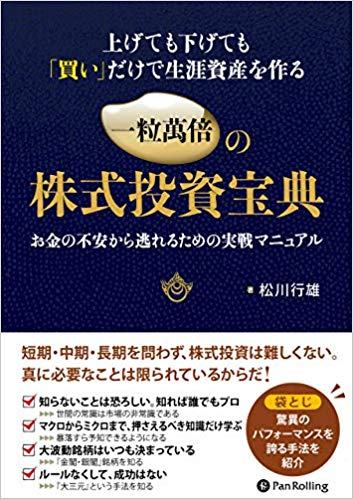 f:id:nokko-shi:20181009211324j:plain