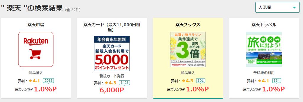 f:id:noko_kuma:20210212205234p:plain