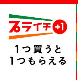 f:id:noko_kuma:20210411202740p:plain