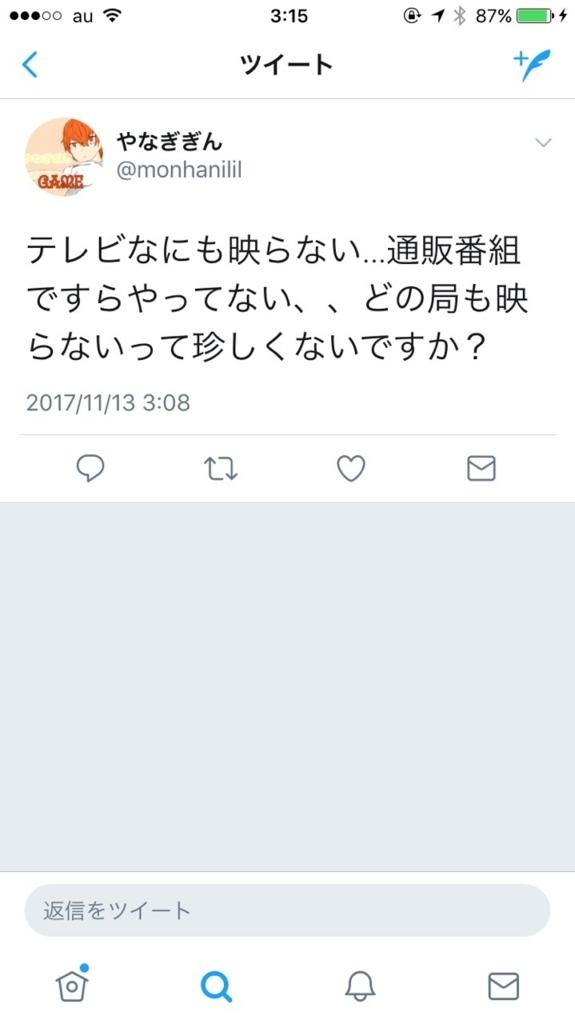 f:id:nokokiki222:20171113032508j:plain