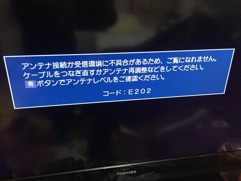 f:id:nokokiki222:20171113032512j:plain