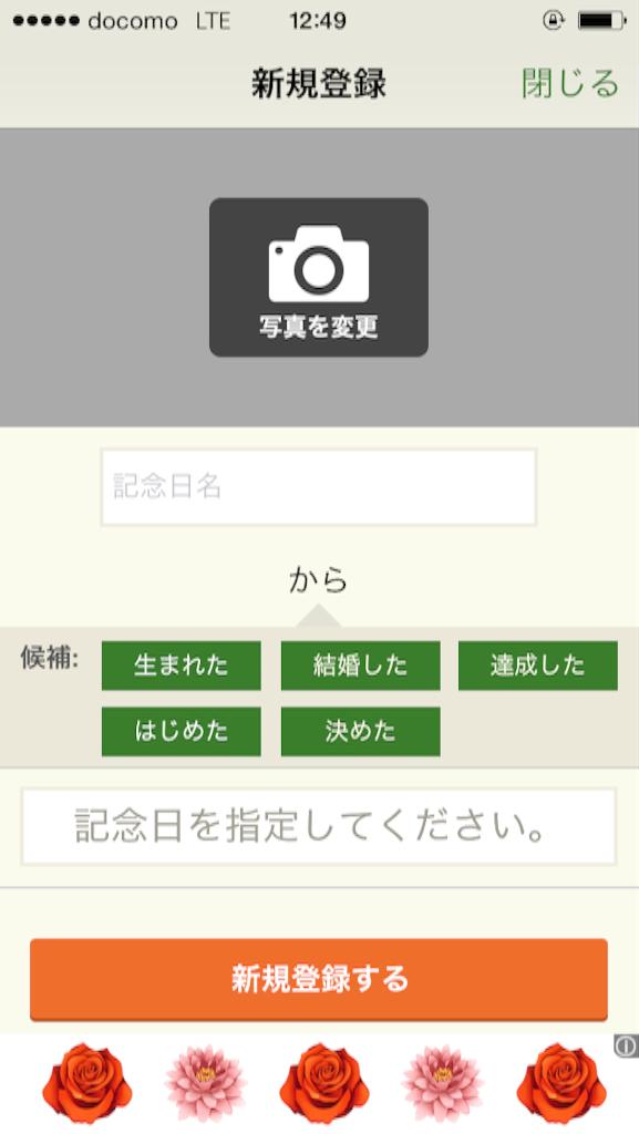 f:id:nokokoro:20160518145059p:image