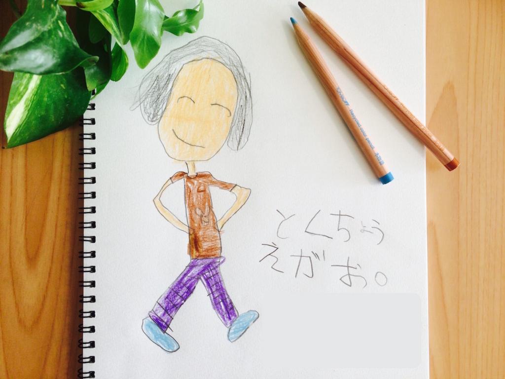 f:id:nokokoro:母の観察日記・弟