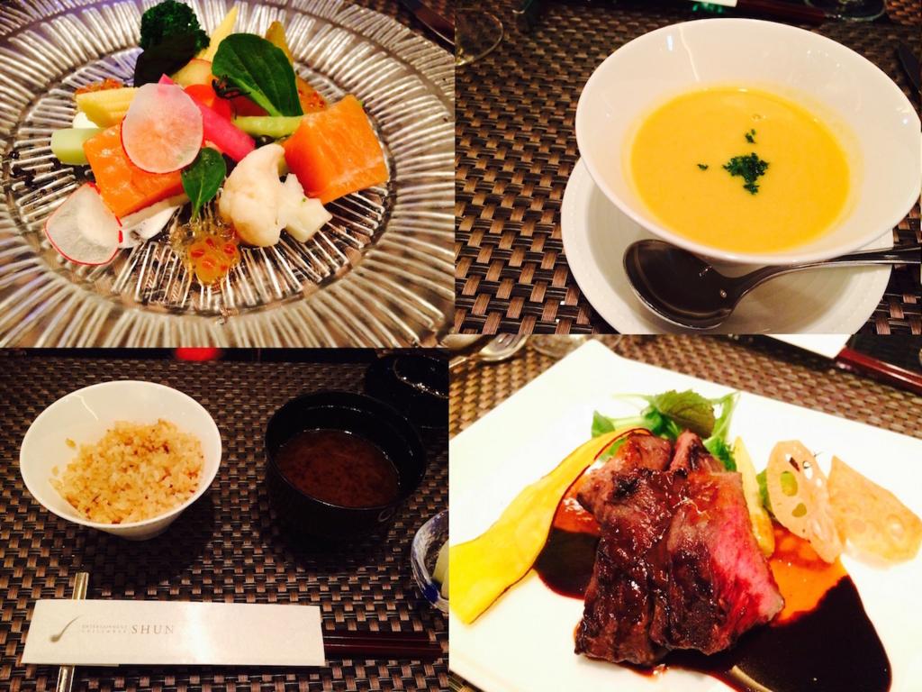 グリルレストランSHUNコース料理