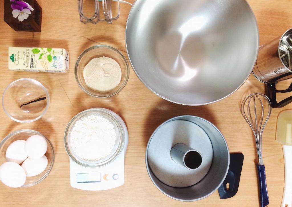 調理器具の準備