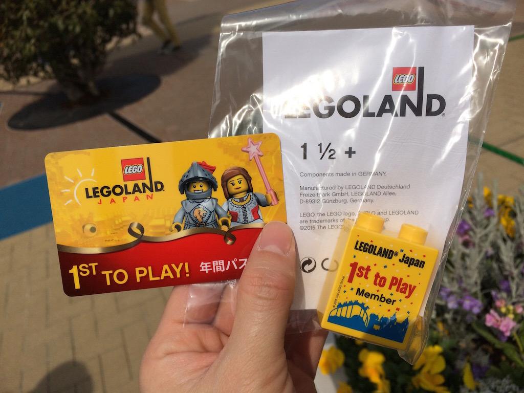 1st To PLAY限定デザインパスポート・限定レゴブロック