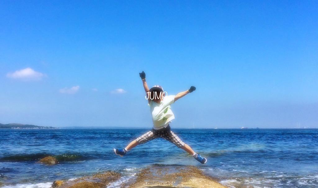 日間賀島でJUMP!