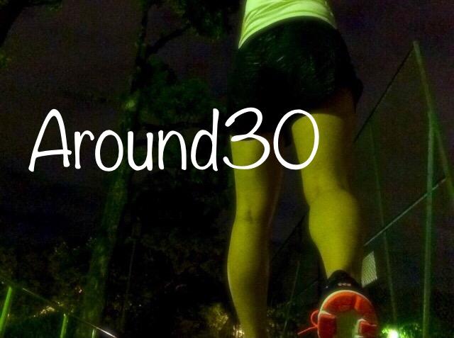 30代ランニング女子のリアルな身体