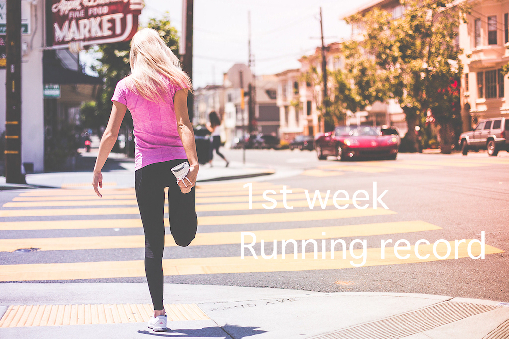 1st week Running record