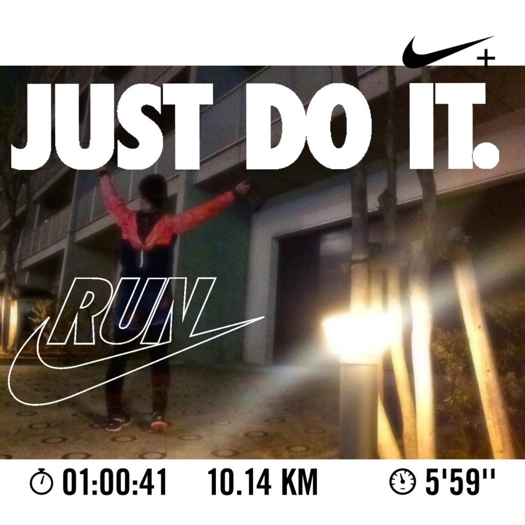 10km走成功