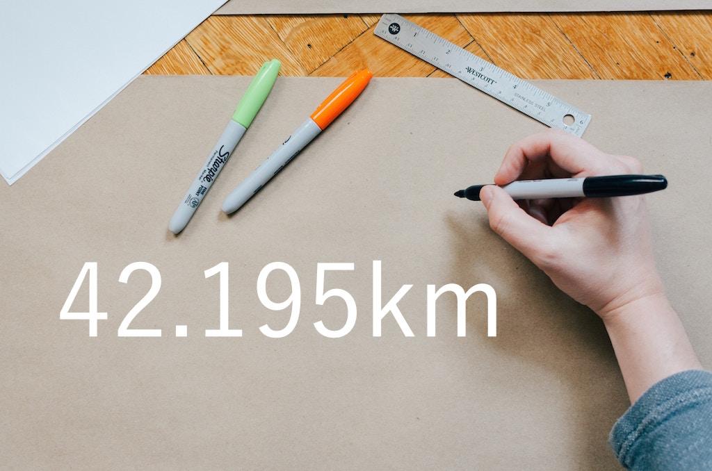 フルマラソンを完走するコツと計画