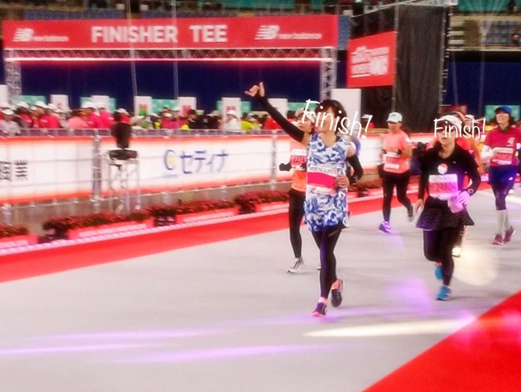初フルマラソン