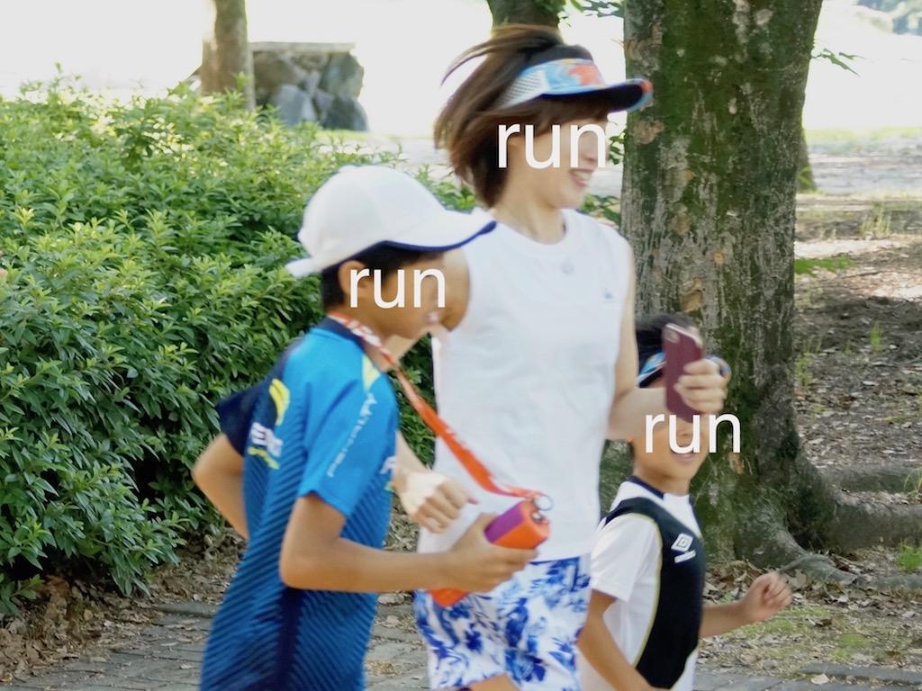 親子でホノルルマラソンに挑戦